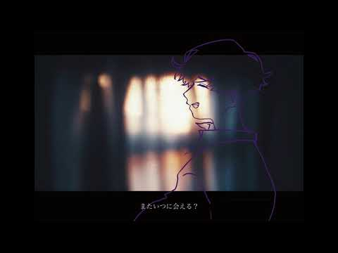 (Cover) im / dodo (by 堂村璃羽)
