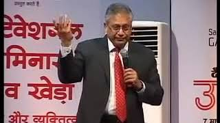 Motivational speech by Shiv Khera in Hindi