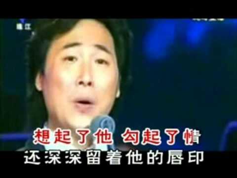 廖昌永 - 《懷念》(白光名曲)