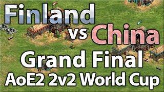 AoE2 2v2 World Cup   China vs Finland   Grand Finals