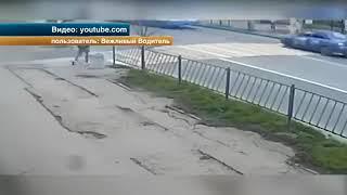 Жуть Автобус сбил пешехода на полном ходу!