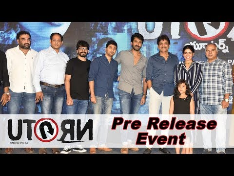 U Turn Movie Pre Release Event