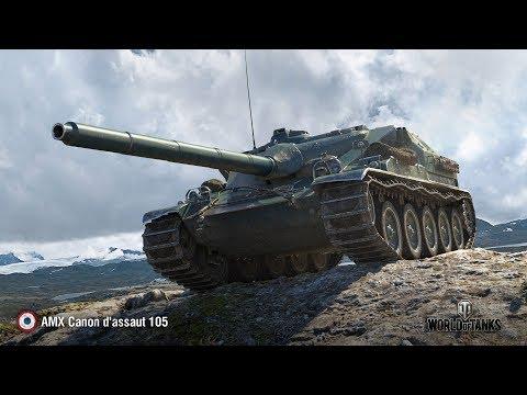 Новый танк за реферальную программу World of Tanks - AMX CDA 105