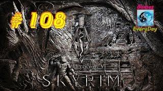 Skyrim №108 Сердечный Камень
