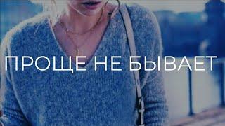 Cвитер спицами БЕЗ ШВОВ 🎈 НЕ РЕГЛАН / Вязание Knit Mom