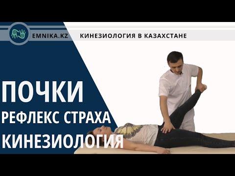 Cum să te frotiu cu inflamația articulațiilor
