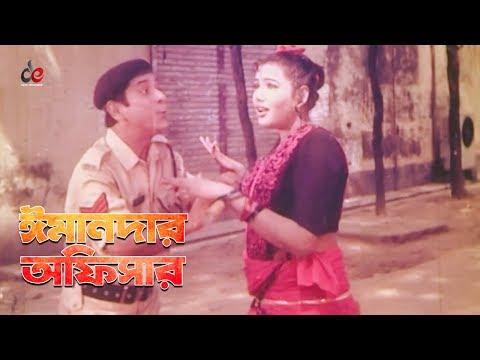 Imander officer   Movie Scene   Manna   Dildar   Police VS Assistant