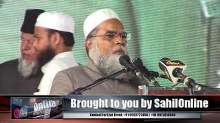 Maulana Khalid Saifullah Rahmani Speech - Jalsa Tahaffuze Shariat wa Islahe Muashira - AIMPB