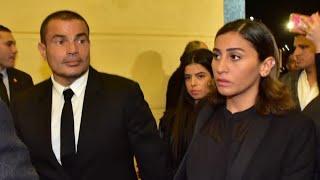 مازيكا لحظة وصول عمرو دياب ودينا الشربيني عزاء حسنى مبارك..وانفعال بسبب التصوير مع الهضبة تحميل MP3