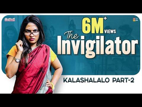 The Invigilator - Kalashalalo Part2    Dhethadi    Tamada Media