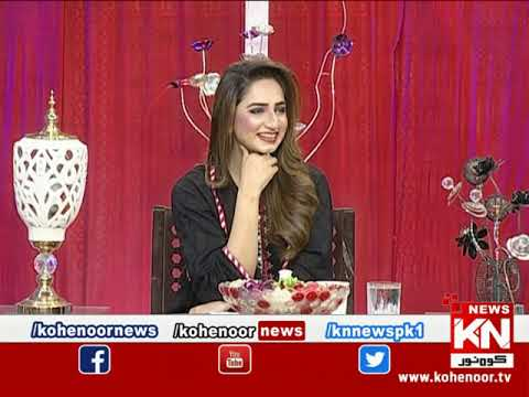 Good Morning 16 July 2020 | Kohenoor News Pakistan