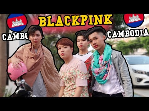 BLACK PINK CAMBODIA!!!