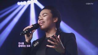 예수로 나의 구주 삼고 - 이미쉘(KPOP STAR 출연자) @ 힐링유