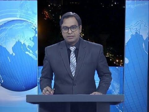 09 PM News || রাত ৯টার সংবাদ || 23 February 2020 || ETV News