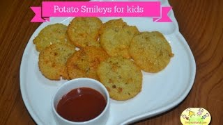 Homemade Potato Smileys for Kids  Lunch box, Snack recipe for kids  Homemade snack ideas