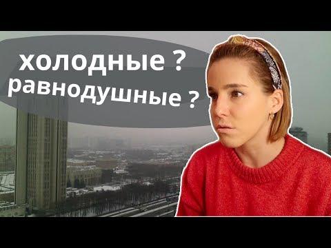 , title : 'Русский характер, 3 черты'