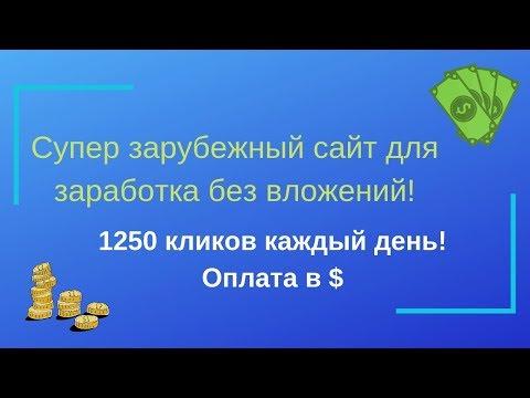 Рейтинг ипотечных брокеров москвы