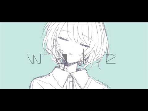 wake - うしお ft.音街ウナ