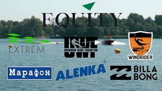 Finally! Check our new video about EQUITY Ukraine Wake Open 2018 🇺🇦🏆