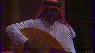 تحميل اغاني تقاسيم للملحن الموسيقارعمركدرس ومجس حجازي(قلبي) حوالي 1984=1404هـ من مسرح التلفزيون. MP3