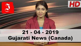 News Gujarati Canada 21st April 2019