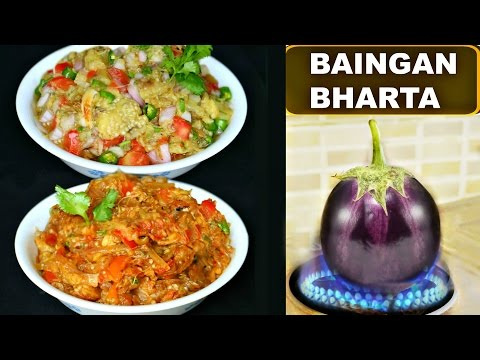 Baingan Ka Bharta Recipe In Hindi | CookWithNisha
