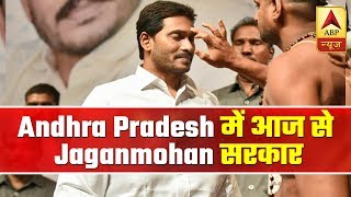 Jaganmohan Reddy to take oath as Andhra Pradesh's CM today