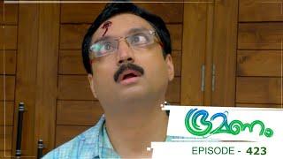Bhramanam | Episode 423 -  02 October 2019 | Mazhavil Manorama