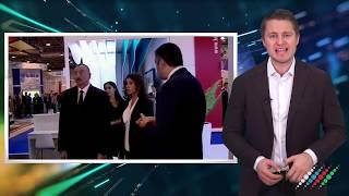 Ильхам Алиев приглашает россиян в Азербайджан