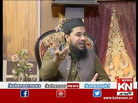 Istakhara 02 March 2021 | Kohenoor News Pakistan