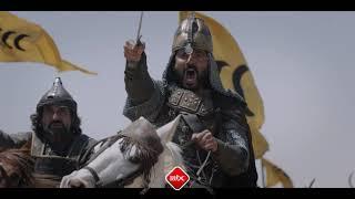 تحميل اغاني برمو مسلسل ممالك النار Kingdoms Of Fire Trailer MP3