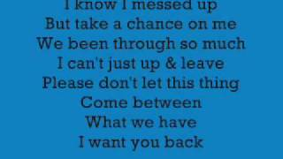 Take a chance on me by Jon Young with lyrics