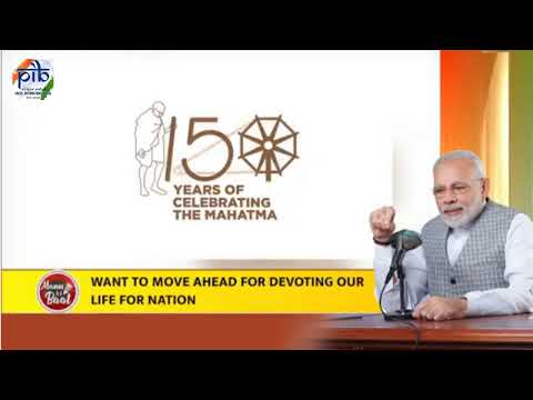 PM Narendra Modi interacts with the Nation In Mann ki Baat | 29th Sep 2019