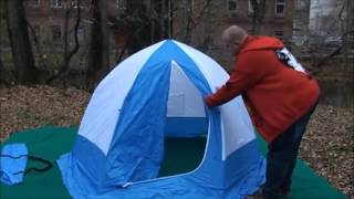 Зимняя палатка стэк элит 2
