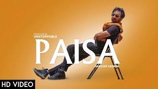 Paisa new mp3 song download by Hardeep Grewal