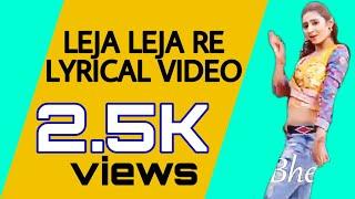 Leja Re Lyrical-Lyrics-Lyric Video | Radhika Rao   - YouTube