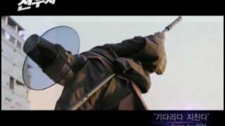 [MV] (Jeon Woo Chi The Taoist Wizard OST) Tired Of Waiting - 2PM