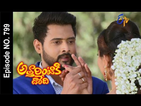 Attarintiki Daredi | 29th May 2017 | Full Episode No 799 | ETV Telugu
