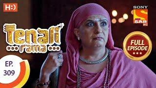 Tenali Rama - Ep 309 - Full Episode - 12th September, 2018