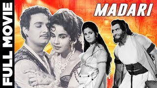 Madari (1959) Superhit Action Movie | मदारी | Chitra, Ranjan