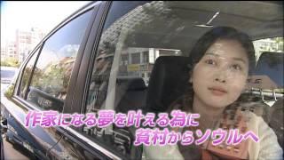 韓国ドラマ「嵐の恋人」