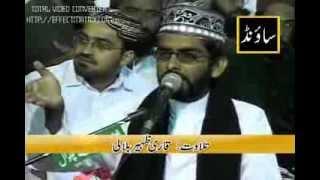 preview picture of video 'Danda Shah Bilawal Manqabat By Syed Muhammad Shah'