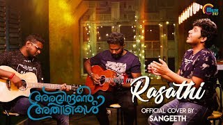 Rasathi Song Ft Sangeeth, William Issac, Sudheesh Subrahmaniam | Aravindante Athidhikal | Official