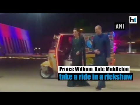 Watch | Prince William, Kate Middleton take a ride in a decorated auto rickshaw in Pakistan