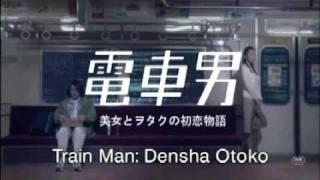 Picture of a movie: Densha Otoko