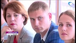 Новгородские бани остались без директора, а у Агентства развития Новгородской области новый глава