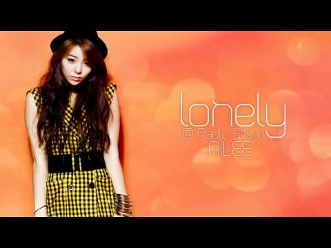 Ailee - Lonely (Audio) Mp3