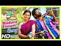 Latest Tamil Hit Songs | Madura Ennum Song | Vizha Tamil Movie | Mahendran | Malavika Menon
