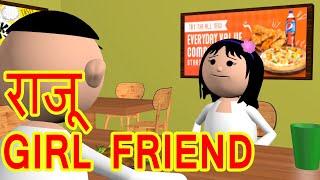 RAJU KI GIRLFRIEND (राजू की गर्लफ्रेंड)_MSG TOONS FUNNY COMEDY ANIMATED VIDEO
