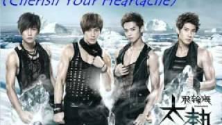 Xin Teng Ni De Xin Teng/Cherish Your Heartache - Fahrenheit (Collab Song)